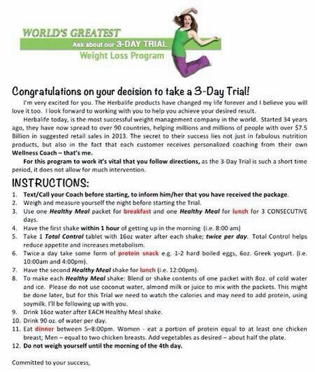3 Day Trial Instructions Herbalife Tips Herbalife Business Card Templates Herbalife Business Cards