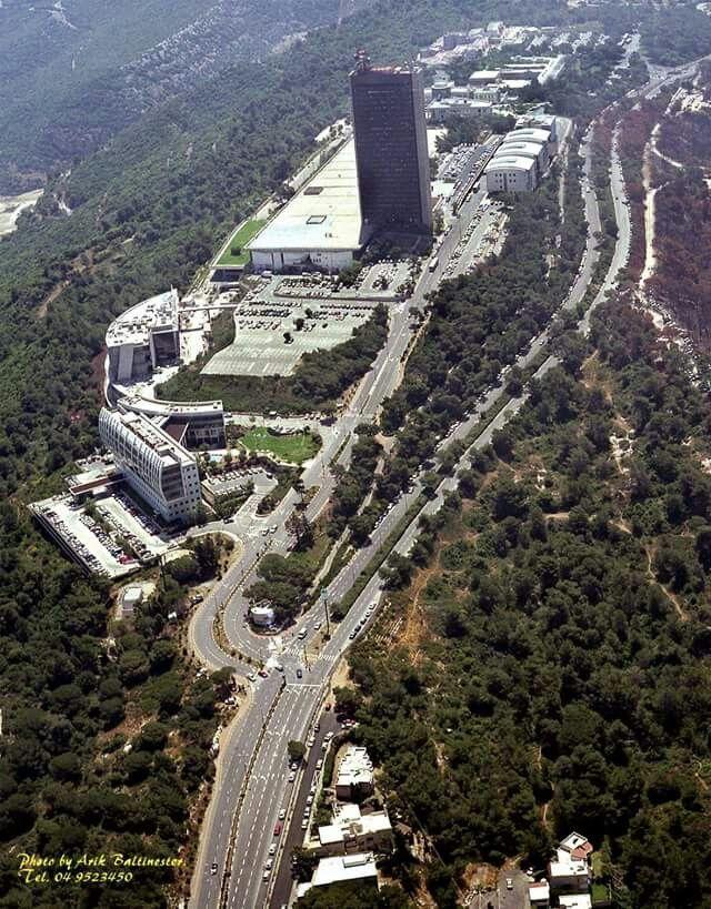 University of Haifa Mt. Carmel campus