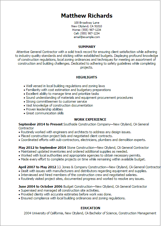 sample resume about me section