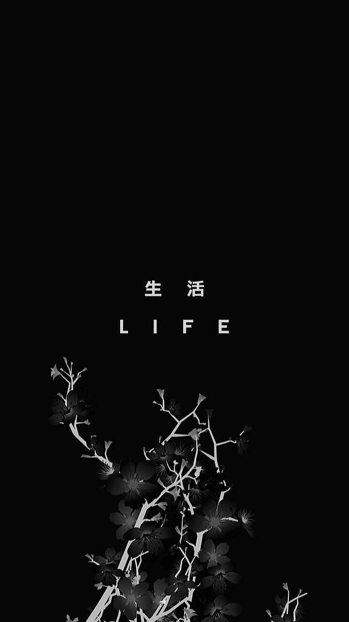Iphone Black Aesthetic Lockscreen Hd Art Wallpaper Black Wallpaper Dark Wallpaper Black Wallpaper Iphone