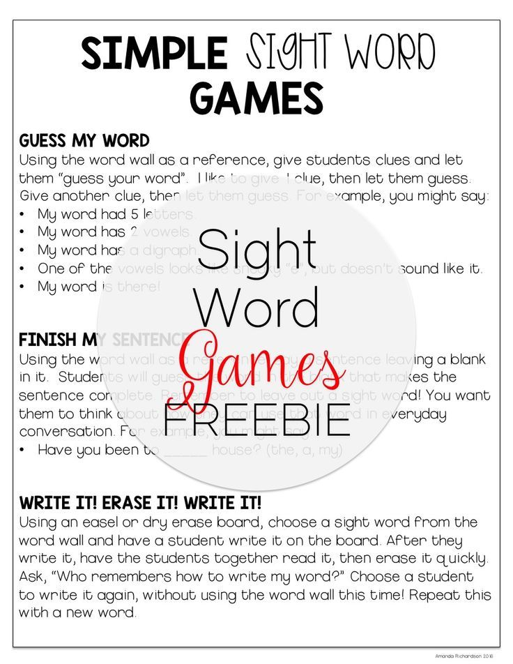 Making Sight Words Stick Word games, Students and Gaming