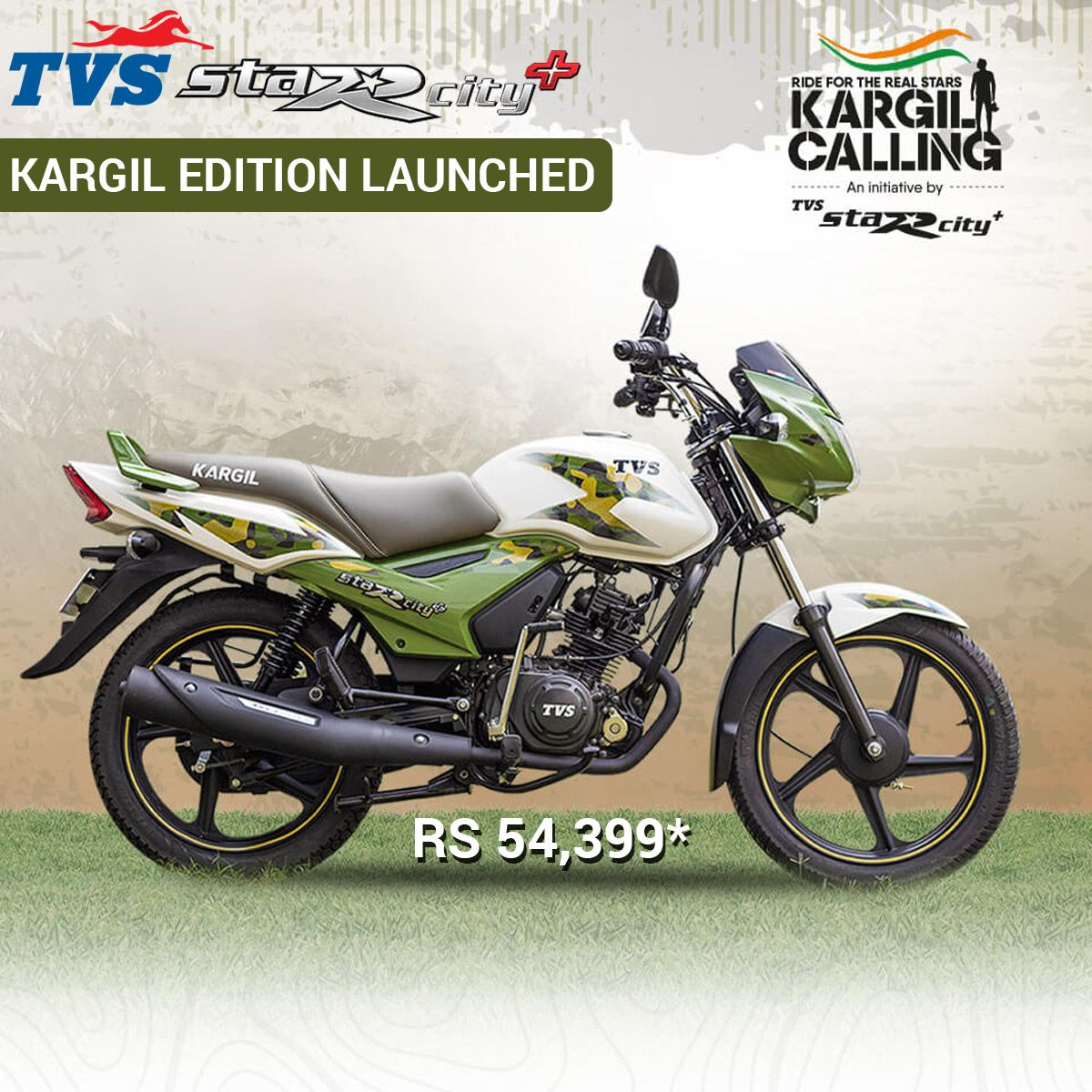 Tvs Has Launched The Star City Plus Kargil Edition In India At Rs