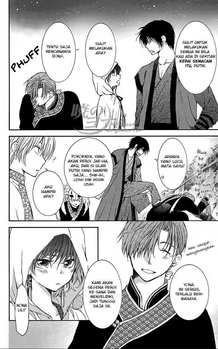 Pin oleh Rima di Manga Akatsuki No Yona chapter 80 Bahasa
