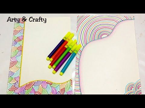 Border design on paper easy  simple for school project front page work designs youtube also rh pinterest