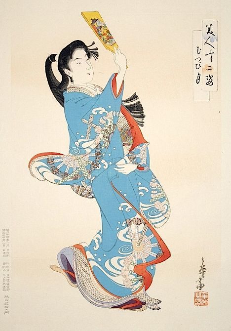 """First month, 1901. """"A print from a series by Migita Toshihide (1863-1925) that, after being issued as a series in 1901 were issued as a woodblock printed advertising calendar, for the Kawamata Silk Refining Company of Yokohama, in 1909. A young woman is shown playing hanetsuki, a traditional game of the New Year."""""""