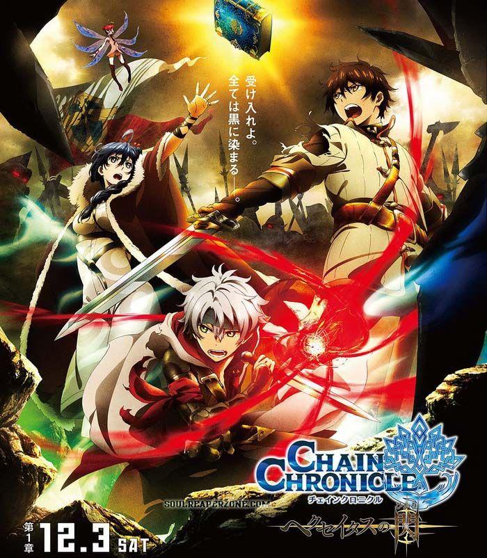 Chain Chronicle Haecceitas No Hikari Movie Part 01 H264 Hevc H265 Mkv Soulreaperzone Free Mini Mkv Anime Direct Downloads Chain Chronicle Anime Anime Funimation