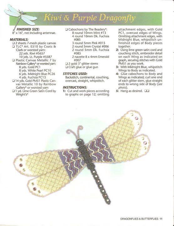 DRAGONFLIES AND BUTTERFLIES 11/15   Plastic Canvas   Plastic