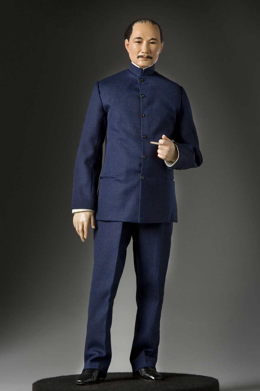 Sun Yat-Sen - The George Washington of China\'s Republic | Doll ...