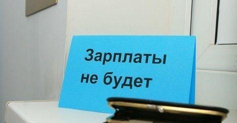 Как прописать армян в квартире по трудовому договору
