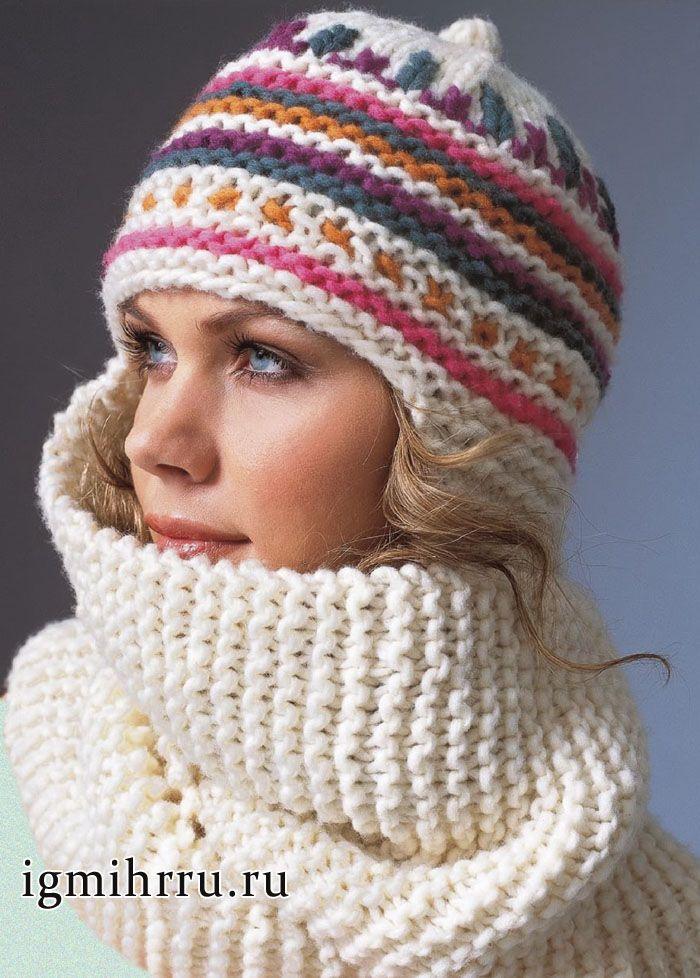 белая шапка шарф с цветными полосами вязание спицами Hats