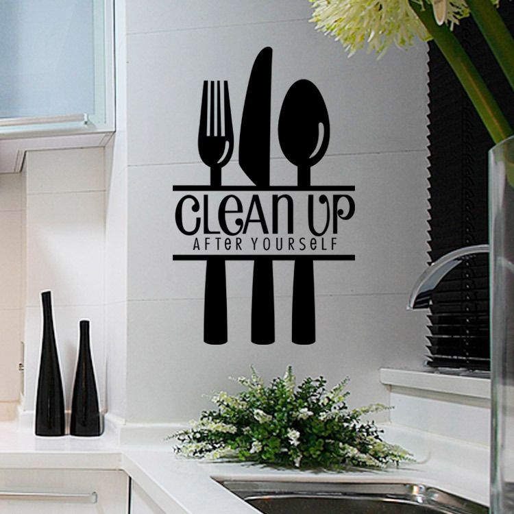Knife fork kitchen waterproof removable wall sticker decal home decor vinyl art