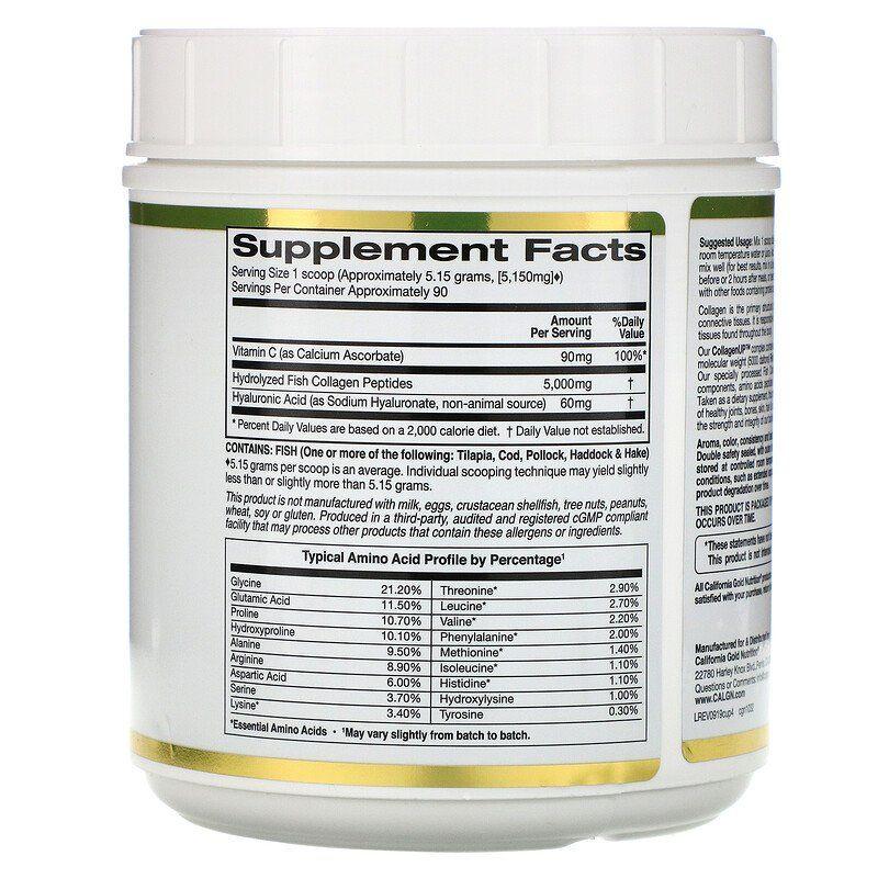 California Gold Nutrition Collagenup كولاجين بحري متحلل مائي ا حمض الهيالورونيك فيتامين جـ خال من النكهات 16 37 أونصة 464 جم Vitamins Collagen Foods That Contain Protein