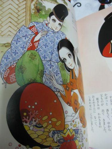 PANTIP.COM : A11570103 กระทู้ขอมา : รวมภาพตาหวานของคุณลุง Macoto Takahashi [การ์ตูน]