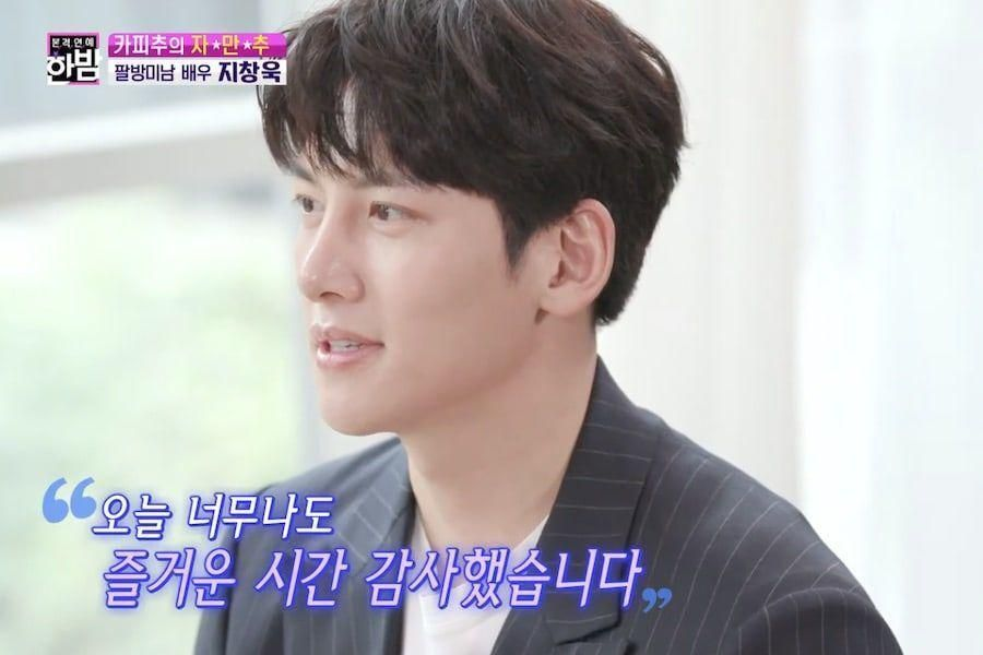 """Ji Chang Wook Talks About How He Became An Actor, His Character In """"Backstreet Rookie,"""" And More"""