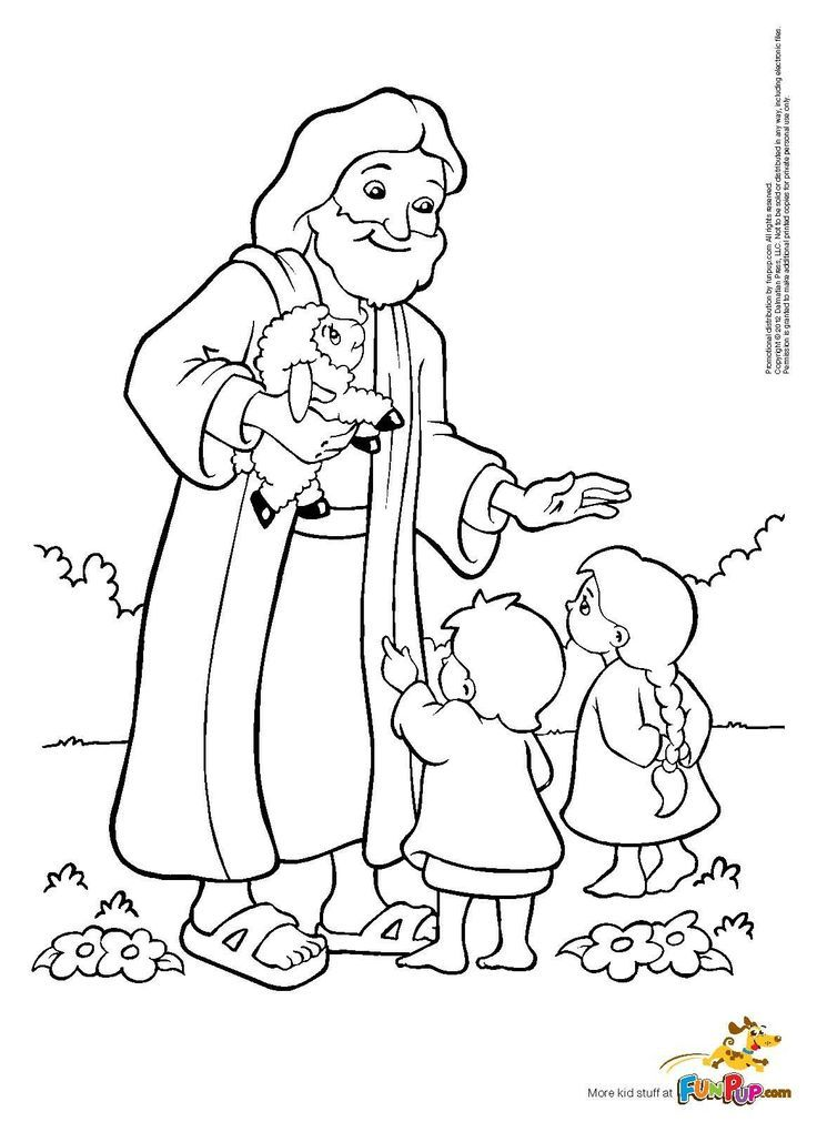Jesus and Kids Coloring Page Free Printable Coloring Pages