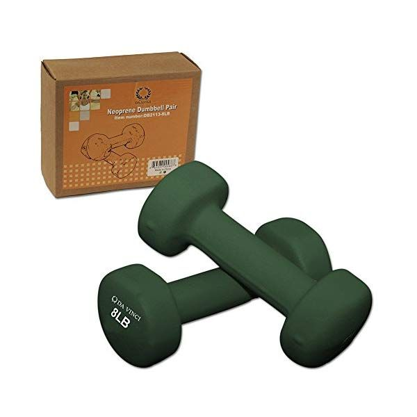 These dumbbells are the precise athlete companion to assist tone arms, shoulder and back, and the he...