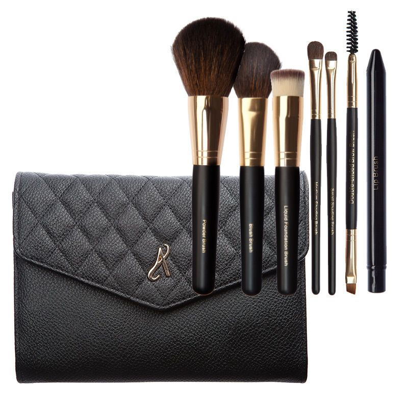 Artistry Cosmetic Brush Set 7 Pieces Artistry With Images