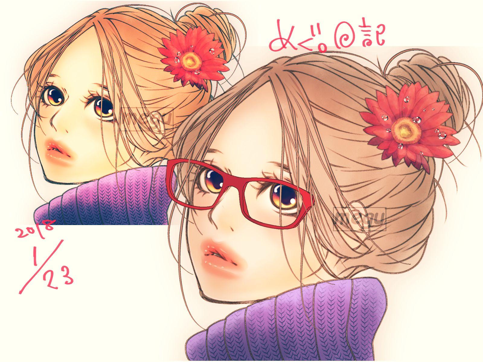 ゆるふわお団子ヘアの女の子 メガネあり なし イラスト クリスマスディスプレイ 絵