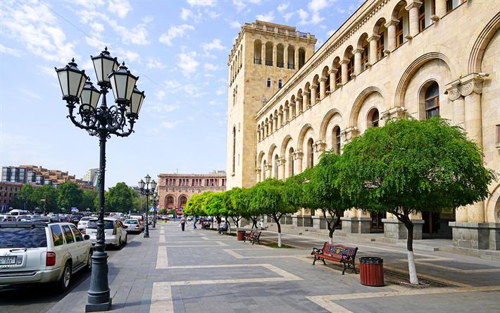 Download Wallpapers Yerevan Capital Of Armenia City