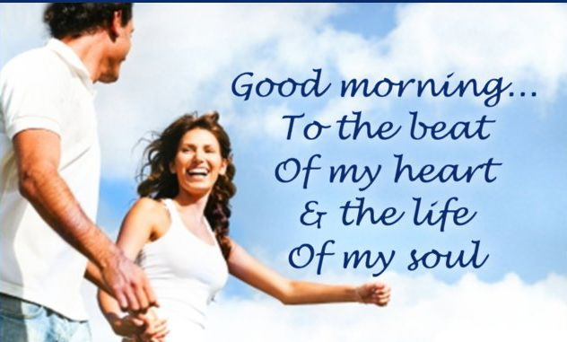 Good Morning Wishes For Husband Images And Pictures Dom