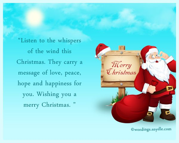 Lovely Christmas Card Messages