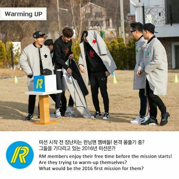 런닝맨 warming up Episode 281