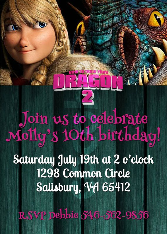 How To Train Your Dragon Party Invite Astrid Digital Download