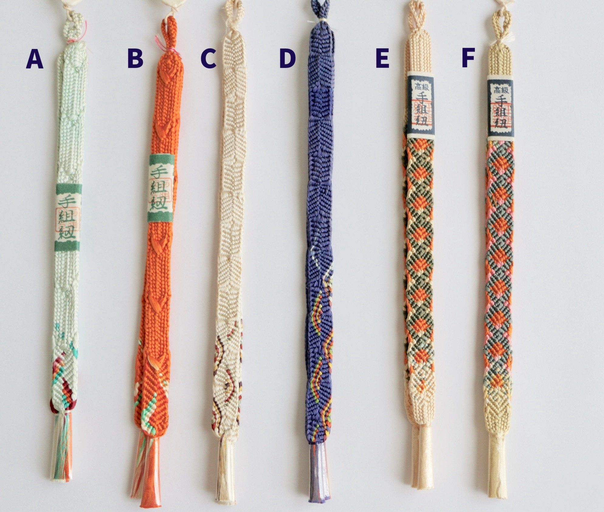 New haorihimo Haorihimo  Haori strings Vintage Haori-himo Kimono accessories, Haori himo