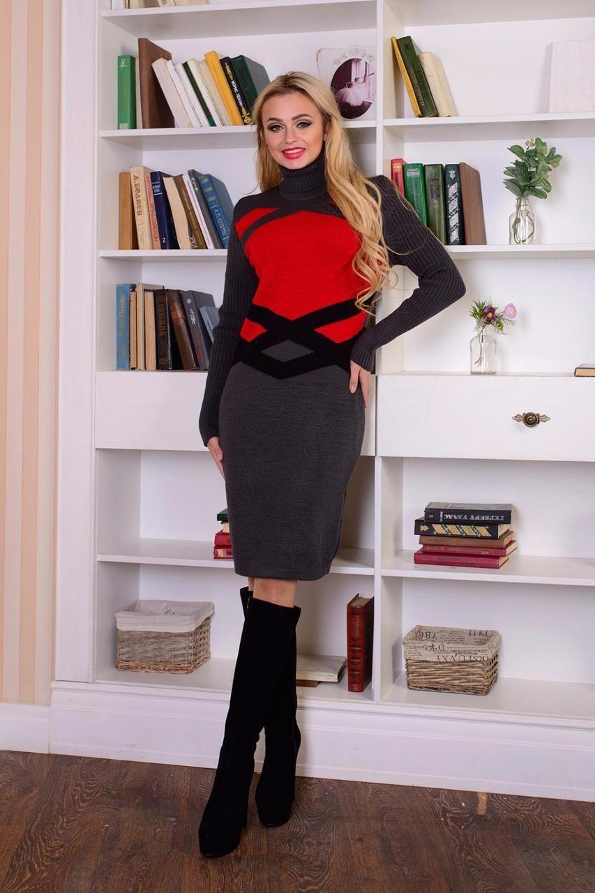 53d6b143bb6aba9 Молодежное вязанное платье | Бути стильним | Fashion, Style и Prom