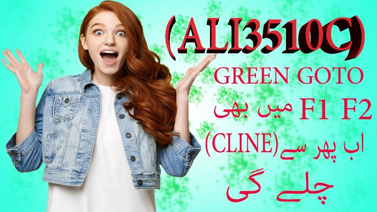 HOW SOLVE CLINE PROBLEM IN ALI3510C F1 F2 AND ALL GREEN GOTO