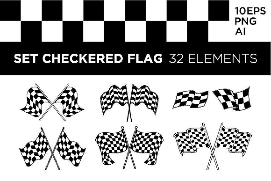 Checkered Flag Vector Flag Vector Business Card Logo Checkered Flag