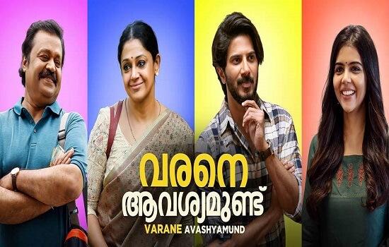 Varane Avashyamund 2020 Malayalam Full Movie Watch Online Free Download Dvdrip Varane Avas In 2020 Malayalam Movies Download Movies Malayalam Movies To Watch Online