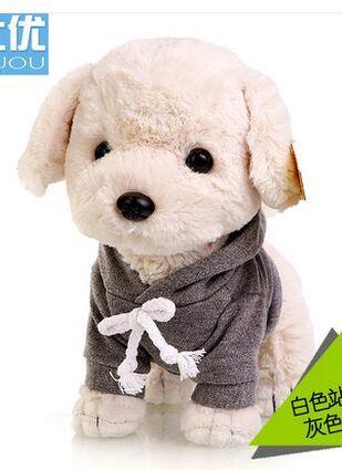about 20cm white beige dog plush toy dressed gray cloth dog soft ...