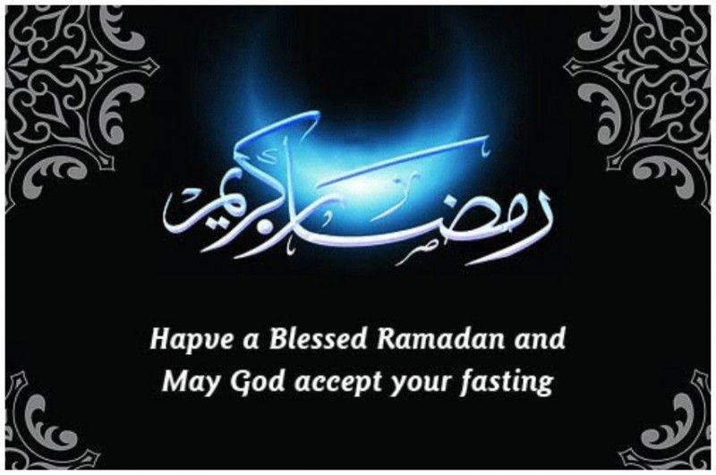 Ramzan Ul Mubarak Hd Wallpapers Ramadan Hd Wallpaper Wallpaper