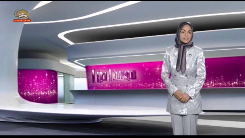 به مناسبت میلاد خجسته محمد رسول الله، پیام آور رحمت و رهایی  -  سیمای آزادی تلویزیون ملی ایران –  ۲۶ آذر ۱۳۹۵