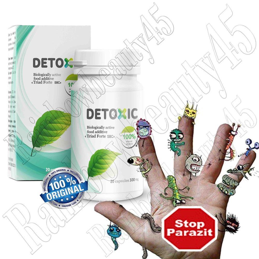 Detoxic Anti Parasite Healthy Clean Improves Digestion Appetite Pro Plan Adult Sensitive 25kg Free Mug Sleep Tone Body Backyard Garden