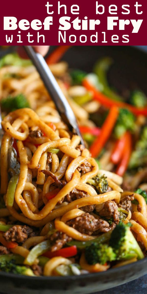 Beef Noodle Stir Fry #stirfrysauce