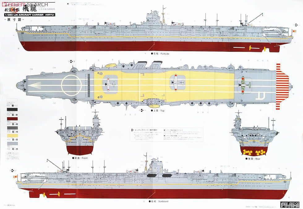 1000  Images About Warships Diagram On Pinterest