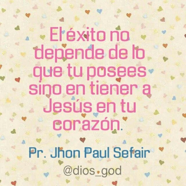 Jesús ♥