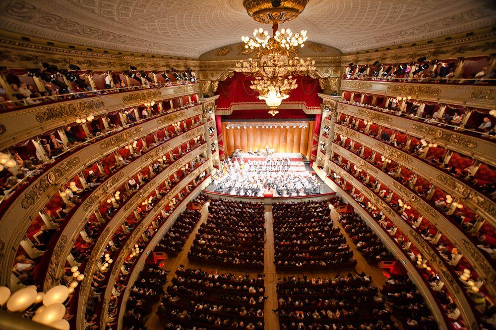 Milano - Teatro alla Scala   Scale, Milano, Teatro