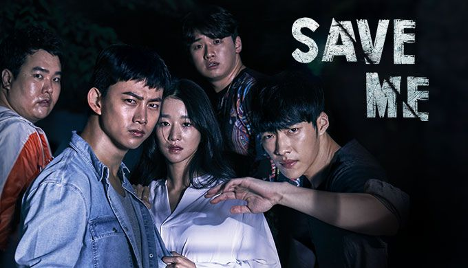 Save Me | Dramafever | Drama korea, All korean drama, Korean drama