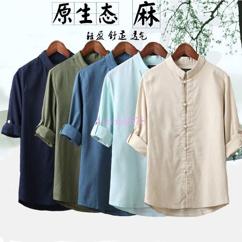Men Classic Chinese Style Kung Fu Shirt Tops Tang Suit 3//4 Sleeve Casual Blouse