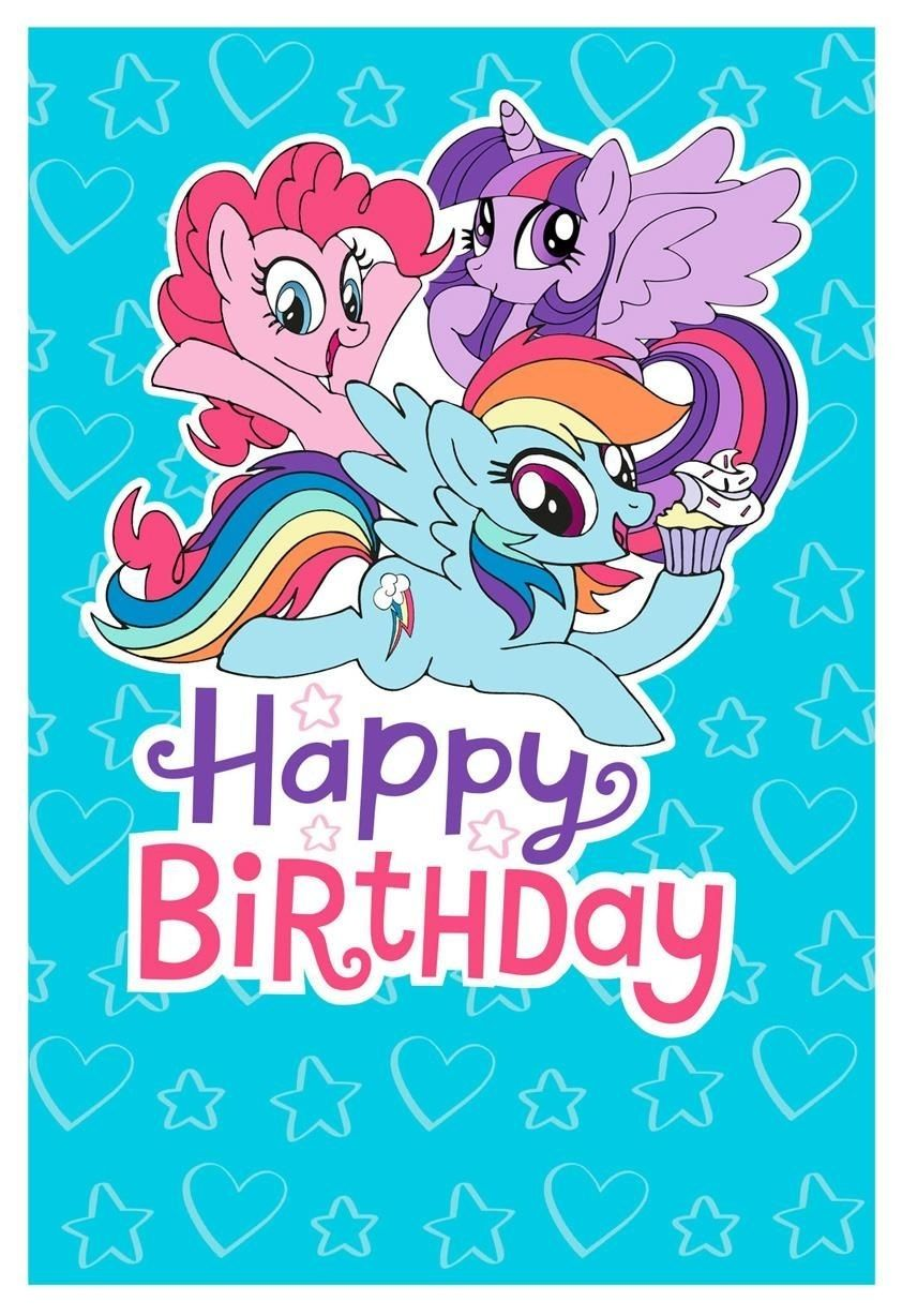 My Little Pony Birthday Card Pertaining To Trending Birthday Ideas Make It My Little Pony Birthday Pony Birthday My Little Pony Birthday Party