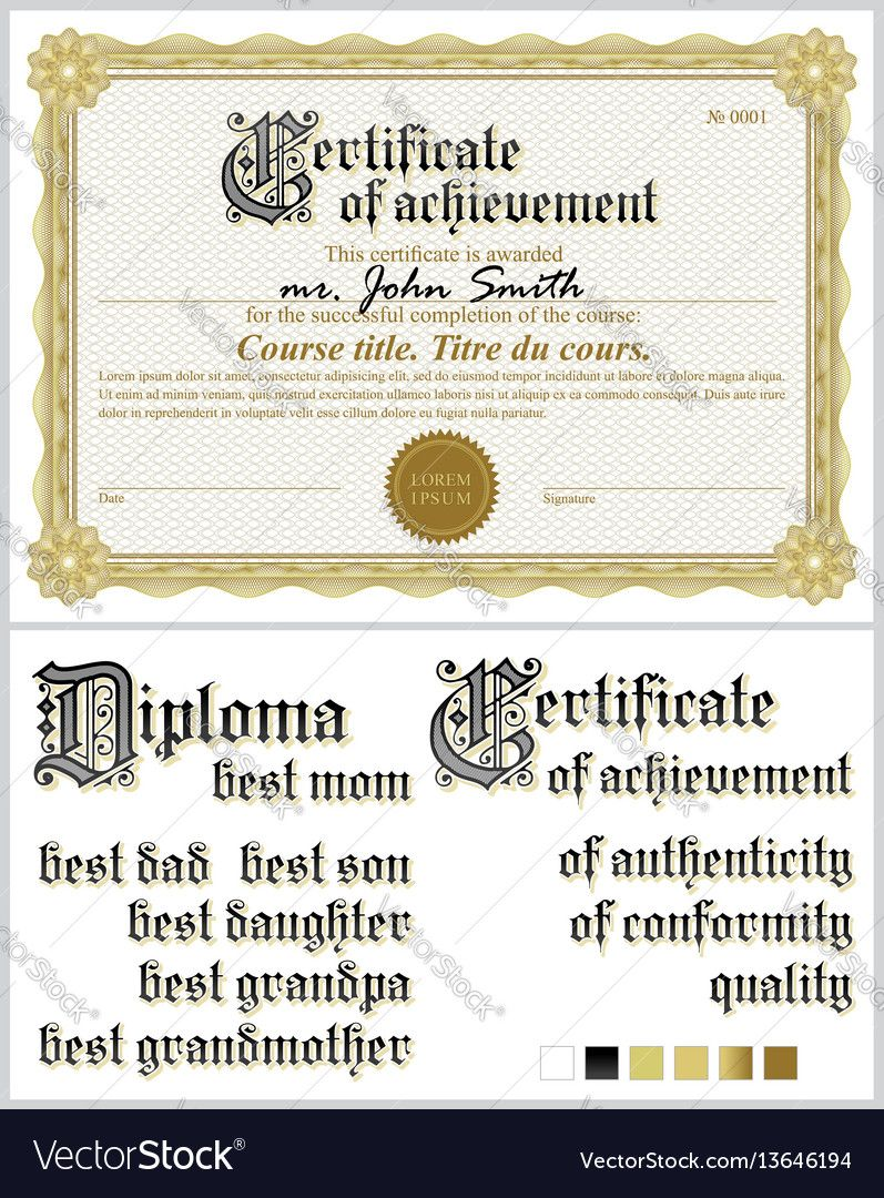 Gold certificate template horizontal guilloche vector image by gold certificate template horizontal guilloche vector image by domenick yelopaper Images