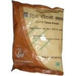 Divya Totla Kwath is the herbal solution for the people suffering from #diseases like #juandice