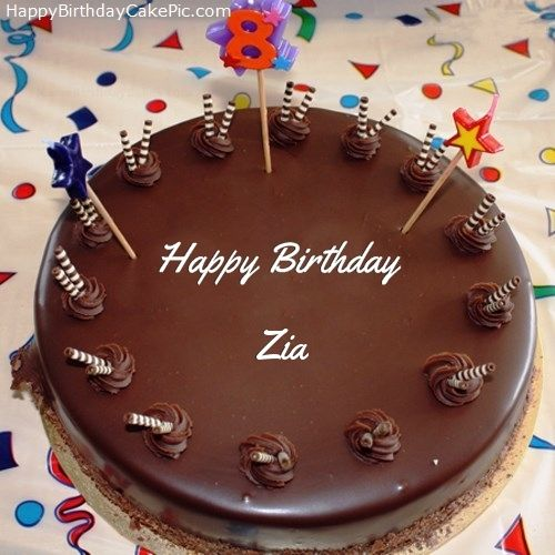 Image Result For Hbd Cakes Having Stylish Written Zia With Images