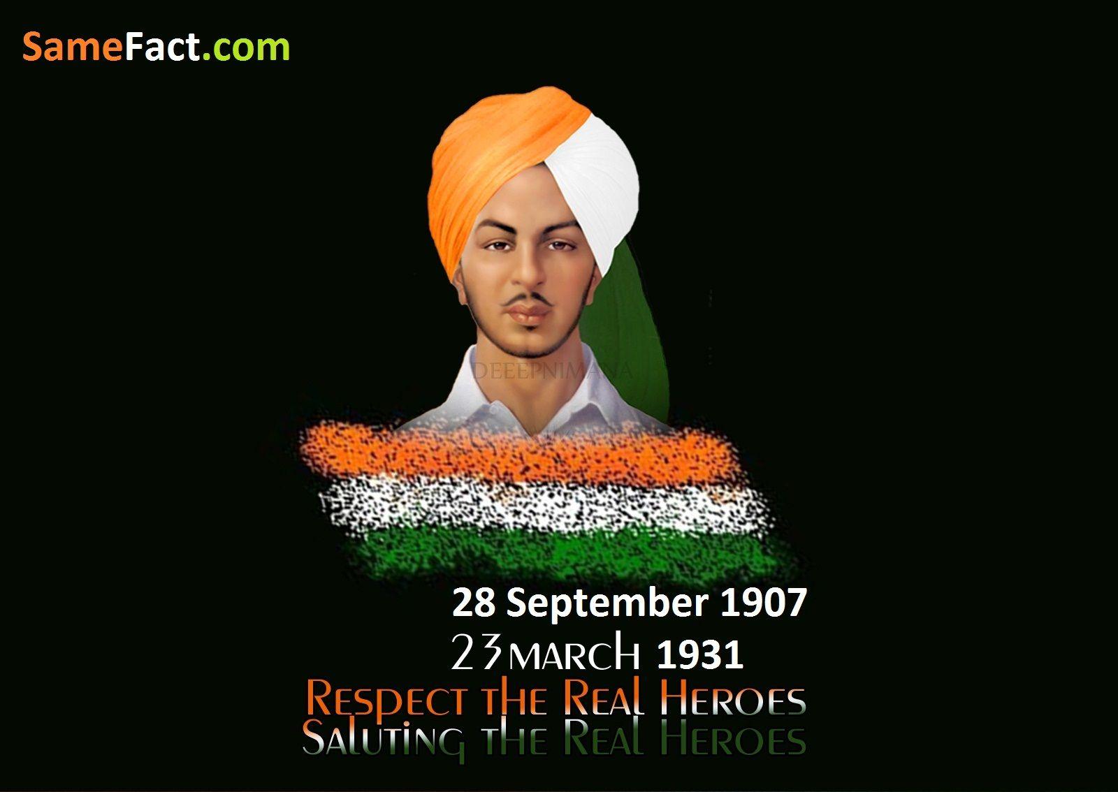 Free Download Hd Wallpaper For Bhagat Singh Samefactcom Www