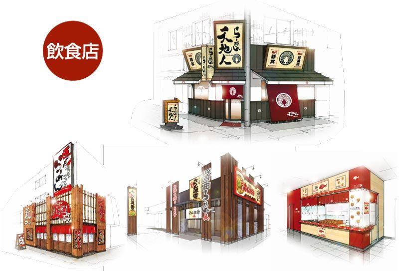 集客を狙った外装のラーメン店 店舗設計 デザイン 店