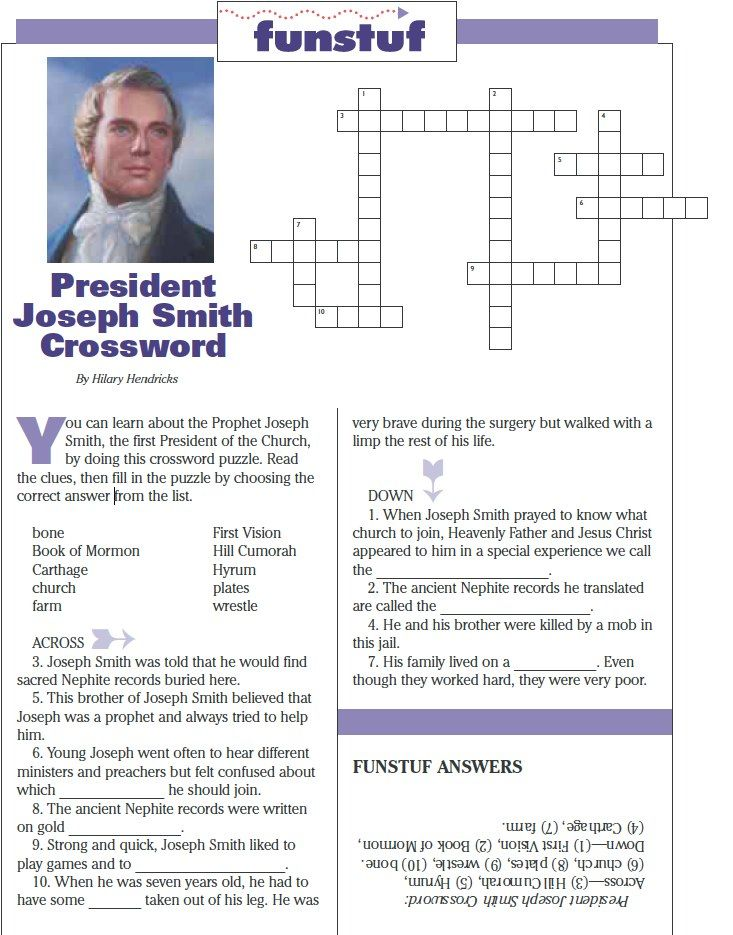 LDS Games - Crossword Puzzles - Joseph Smith | Sundays/Conference ...