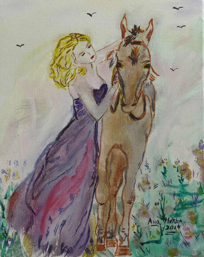Момичето с коня Рисувана на платно смесена техника размер 24 / 30 см.  The girl with the horse Painted on canvas mixed technic size 24 / 30cm.  100% Hand Painted by Artist Ana Nyagul, heavy texture and rich color